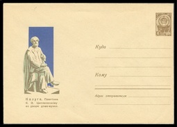 3606 RUSSIA 1965 ENTIER COVER Mint TSIOLKOVSKY SPACE ESPACE COSMOS KALUGA MONUMENT STATUE SCULPTURE USSR 65-77 - Covers & Documents