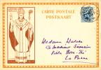 489/19 -  Entier Carte Illustrée Mercier OOSTENDE 1933 Vers LA PANNE - Stamped Stationery