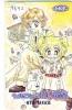 MANGA * Télécarte Japon * Animate * Animé  *  (9832) PHONECARD JAPAN * KINO * MOVIE * CINEMA * FILM - Kino