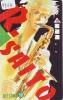 MANGA * Télécarte Japon * Animate * Animé  *  (9864) PHONECARD JAPAN * KINO * MOVIE * CINEMA * FILM - Film