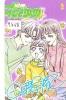 MANGA * Télécarte Japon * Animate * Animé  *  (9868) PHONECARD JAPAN * KINO * MOVIE * CINEMA * FILM - Film