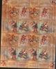 San Marino 2004 Minifoglio Emissione Natalizia  ** MNH - Unused Stamps