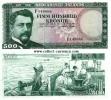 Iceland 500 Kronur 1961 UNC - Iceland