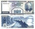 Iceland 1000 Kronur 1961 UNC - Iceland