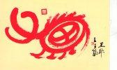 TAIPEI  , Verification Card , Frequenze Radio , VOICE OF FREE CHINA , QSL  CARD - Taiwan