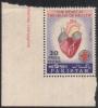 PAKISTAN 1972 MNH WORLD HEALTH DAY, HUMAN HEART & INSIGNIA