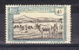 CAMEROUN - Timbre N°108 Neuf Avec Trace De Charnière - Unclassified