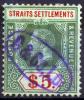 STRAITS SETTLEMENTS 1913 Wmk 3 - Sc.171 (Mi.151b, Yv.157) Used (VF) - Straits Settlements
