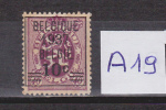 Belgie & Belgique  Ref 455 - Used Stamps