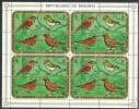 Burundi    - Mi.Nr.      649  - 652     - Gestempelt -  Viererblocks   1x Gefaltet - 1970-79: Gebraucht