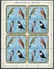Burundi    - Mi.Nr.      653   - 656     - Gestempelt -  Viererblocks   1x Gefaltet - 1970-79: Gebraucht