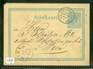 HANDGESCHREVEN BRIEFKAART UIT 1877 VAN AMSTERDAM NAAR WIEN OOSTENRIJK (5875) - Postal Stationery