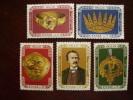 GREECE 1976 HEINRICH SCHLIEMANN  ISSUE FIVE Stamps To 11D MNH  Full Set. - Greece