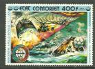 Timbre De Comores Neuf Avec Gomme D'origine - Comores (1975-...)