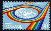 ARMENIA 1995 50th Anniversary Of UNO  MNH / ** - Armenia