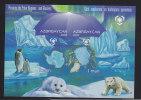 BL84 **, Animals Polar Region, Imperforated, With Certificate Hetzel, Only 30 Items !!! (X15400) - Azerbaïdjan