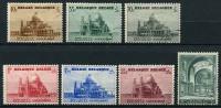 Belgien 471-477 Gest. (09077 - Used Stamps