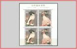 Giappone 1984 - Cat. 1486/87 (**) Settimana Filatelica - Philatelic Week (006187) - 1926-89 Imperatore Hirohito (Periodo Showa)