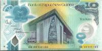 PAPUA NEW GUINEA 10 KINA BLUE BUILDING FRONT & ARTEFACTS BACK POLYMER SIGN.11 DATED (20)08 UNC P.NEW READ DESCRIPTION !! - Papua New Guinea