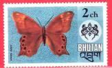 BHUTAN - 1975 - Fauna - Farfalla - Butterfly - Papillon - 2 - Bhutan
