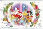 Télécarte Japon DISNEY / 110-133762 - Série NOEL 2/25 - CHRISTMAS Series Santa Japan Phonecard (3926) WEIHNACHTEN - Disney
