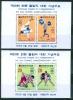 South Korea 1972 Olympic Games, Munich MNH** - Lot. 1067 - Corée Du Sud
