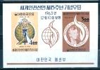 South Korea 1963 Declaration Of Human Rights MNH** - Lot. 1070 - Corée Du Sud