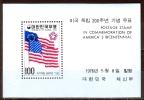 South Korea 1975 American Bicentennia MNH** - Lot. 1075 - Corée Du Sud