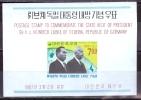 South Korea 1967 Visit Of Pres. Heinrich Lu¨bke Of Germany MNH** - Lot. 1091 - Corée Du Sud