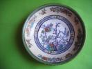 Plat Diametre 17,5cm Hauteur 3.5cm Decor Asiatique --beau Cachet Dresden Pb Et Cie Numerote-couronne - Art Asiatique