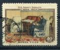 Russia , SG 2194,1958,Bicentenary Of Russian Academy Of Artists,single,used - Gebruikt