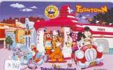 Télécarte Japon DISNEY * 110-194814 * CINEMA * MOVIE * TOONTOWN * Japan Phonecard Telefonkarte (3968) - Disney