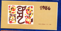 MICHEL CATALOGUE VALUE 2012= 30 EURO BOOKLET CHINA ISSUED 1986 COMPLETE MNH POSTFRISCH NEUFS SANS CHARNIERE GOOD QUALITY - Nuovi