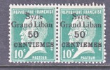S Yria  160X2   ** - Unused Stamps