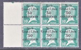 S Yria  160 X 6   **  MEDICINE - Unused Stamps