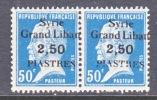 S Yria  164 X 2    **  Ovpt  Variety  MEDICINE - Syria (1919-1945)