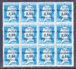 S Yria  164 X 9    **    MEDICINE - Unused Stamps