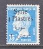 S Yria  165    *    MEDICINE - Unused Stamps