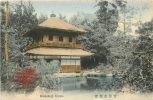 JAPON  GINKAKUJI KYOTO - Kyoto