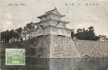 JAPON OSAKA ZYO - Osaka