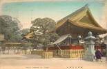 JAPON KOBE IKUTA SHRINE - Kobe