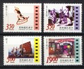 China Taiwan 1996, Cinema - Movie **, MNH-VF - Ongebruikt