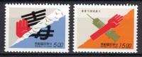 China Taiwan 1995, Fight Against Drugs **, MNH-VF - Ongebruikt
