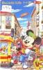 Télécarte Japon DISNEY / 110-138611- Dai Ichi Life Mickey Zeppelin Autobus (3998) Japan Phonecard Insurance Assurance - Disney