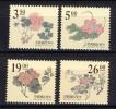 China Taiwan 1995, Flowers - Blossom - Ming Dynastie **, MNH-VF - Ongebruikt