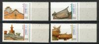 China Taiwan 1995, Architecture - Roofs **, MNH-VF - Ongebruikt