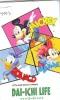Télécarte Japon DISNEY / 110-154150 - Mickey Minnie Donald (4003) Japan Phonecard Telefonkarte Assu - Disney
