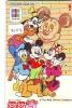 Télécarte Japon DISNEY - Mickey Minnie Donald (4004) Japan Phonecard Telefonkarte - Disney
