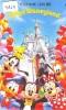 Télécarte Japon DISNEY / 110-97401 - Tokyo Disneyland - Mickey Minnie Donald Château (4005) Japan Phonecard Telefonkarte - Disney
