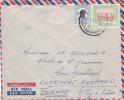 7774# LETTRE PAR AVION AIR MAIL PORT SOUDAN 1960 Via KHARTOUM Pour CLERMONT FERRAND PUY DE DOME SUDAN - Soudan (1954-...)
